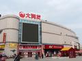 新黄山商业步行街实景图