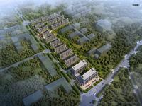 出售书香雅苑2室2厅1卫82平米74.9万住宅