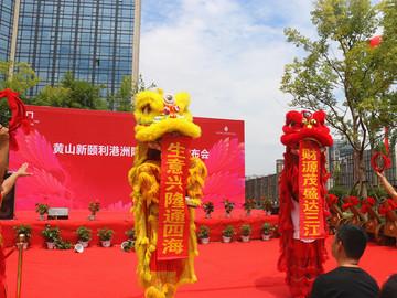 洲际酒店入驻利港尚公馆