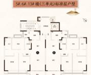 5\6\13#楼(三单元)标准层户型B