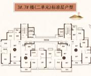 3#、7#楼(二单元)标准层户型C