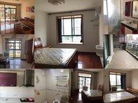 出租阳光绿水3室2厅2卫131平米2000元/月住宅