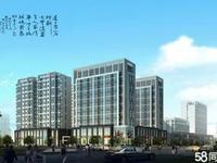 出售高铁新区一中对面润鑫悦郡临街商铺180平仅售120万市场高性价比回报率高