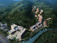 上谷居黄山国际文化艺术中心