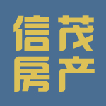 黄山市信茂房产信息服务中心