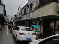 急售黄山会堂对面步行街商铺63万买到就是挣钱商铺