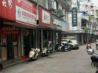 咫尺老街 新安江畔