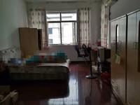黎阳锦绣横江九小四中学区单身公寓