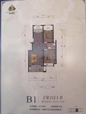 华昱雅苑毛坯两房,多层带电梯,正规户型南北通透,一手税费,均价7300,随时看房