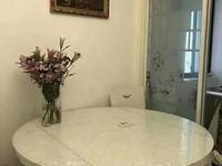 永佳府邸83平米精装两房,超低价格,无营业税,房东急售,买到赚到