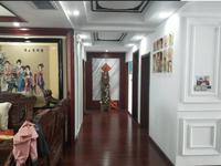 颐和观邸 楼王位置 电梯中上层 豪华中式现代风赠送红木家具毛坯单价8000多