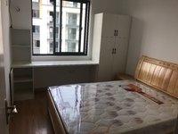 出租书香雅苑2室2厅1卫80平米1500元/月住宅