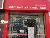 出租三华园80平米3000元/月商铺