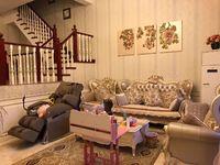 江南新城南区 紫荆阁别墅 带大院子 拎包入住 小区中间位置