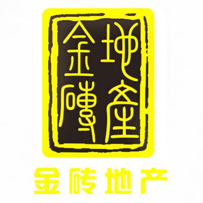 黄山金砖房地产安东路店