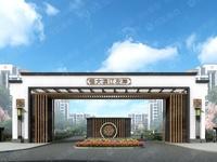 恒大滨江左岸小3房出售 115万业主包增值税,硬装全部完成 置添点家具即可入住!