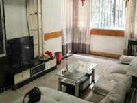 上塘新村精装3房,带杂物间,家有老人首选