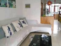 阳光绿水,三室两厅,家具家电齐全,生活方便,付三押一。