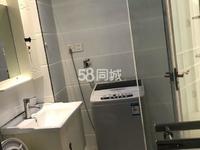 元一大观电梯房 新装修 第一次出租 二房1500
