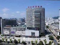 屯溪市政府边上3A甲 级写字楼整层出售年回 报率高