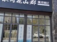 出售景徽国际143平米197万商铺,买来就收租