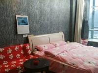 清华苑 精装一室公寓 拎包入住 市中心 百川隔壁