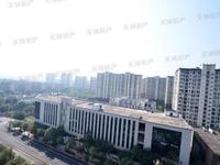 景辉国际 市中心位置 电梯好楼层 风景采光极佳 投资自住户型