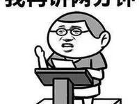 高铁新区万福嘉苑安置房出租500元/月