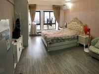 御泉湾精品公寓,精装修拎包入住,70年产权可挂学区!