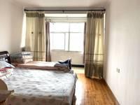 七小学区房,丰华大市场3室2厅1卫94平米82万住宅