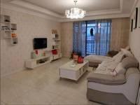 出售景徽国际3室2厅1卫123.3平米147万住宅