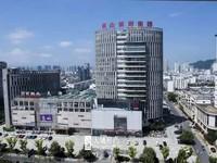 天域 市政府旁 天都大厦 一手 单价6999元江景写字楼 免服务费