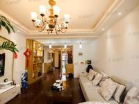 江南新城精装复式楼,五室两厅三卫两露台,超大空间,百鸟亭六中双学区!