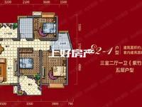 江南新城户型完美 赠送大露台 满五唯一 基本无税 毛坯可根据个人喜好装修