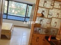 黎阳 水街门口 精装修单身公寓 家具家电齐全 拎包入住 有钥匙 看房方便!