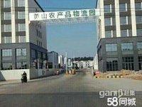 出售中国供销黄山农产品物流园68平米48万商铺