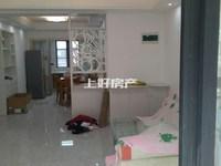 东方丽景禧园 多层好楼层 通透户型 精装两房 家具家电齐全 拎包入住 首次出租