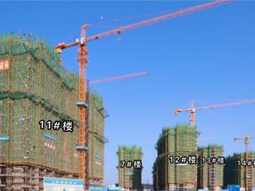 2020年3月6日工程进度实拍