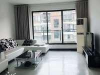 江南新城南区 三室两厅一卫出租家具家电齐全,有固定车位