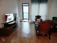 出租江南新城北区 3室2厅视野好 可拎包入住 118平米1600元/月