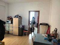 永佳福邸一房一厅,满5年,6小学区3中,单价仅需7000,业主急售