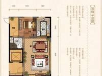 个人售栢悦华庭3室2厅2卫109平米130万住宅,看中可谈