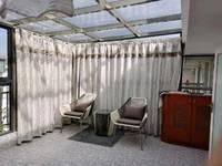 出售莲花怡庭3室2厅1卫88平米94.8万住宅