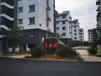 出售茶香苑2室2厅1卫77平米55万住宅