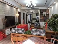 柏景雅居 多层庭墅 自带庭院 豪华装修花了40多万 拎包入住 看房提前预约!