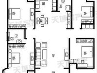 颐和观邸,电梯中层,边套全明户型,毛坯任意装修,好房,等您来看。