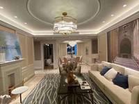 出售依云红郡3室2厅1卫91平米60万住宅