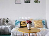 景徽国际丨精装公寓丨拎包即住丨阳湖片区繁华地段丨紧邻天润发、永辉超市生活方便