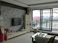 江南新城 住家装修三房 家具家电齐全 随时看房 随时拎包入住