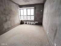 仙人洞新苑 新出 经典 户型 三居室随时看房